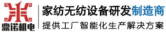 江苏鼎诺机电有限公司